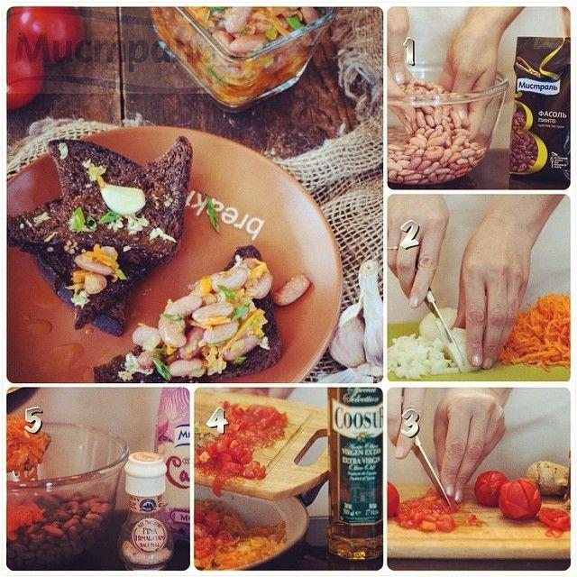 Фасоль в имбирном маринаде ✅180 г фасоли красной Пинто Мистраль ✅3 помидора ✅2 моркови ✅1 луковица ✅1 пучок зеленого лука ✅1 ст.л. тертого свежего имбиря ✅2 ст.л. масла растительного ✅соль, сахар, кинза по вкусу ➖➖➖➖➖➖➖➖➖➖➖