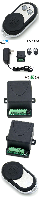 12V Electric Lock remote control+remote unlock Door Access Switch Electric Control Lock Gateway Access Control System