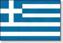 Le drapeau grec - Drapeau grèce