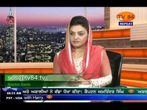 SOS 3/3/16 P.1 Dr.A Singh: India's Denial of Visas to USCIRF & Mosque Bu...