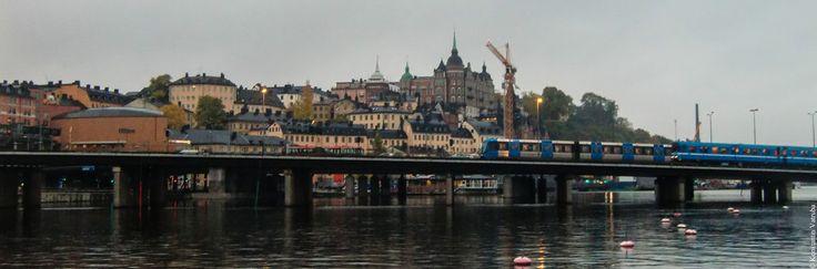 В Стокгольме я бывал неоднократно и готов сказать, что это один из самых роскошных и одновременно современных городов мира. Тут красота неотделима от технологий…
