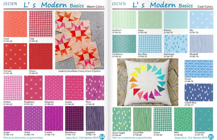 Gen X Quilters - Quilt Inspiration | Quilting Tutorials & Patterns | Connect: Lecien Fall 2015 Lookbook