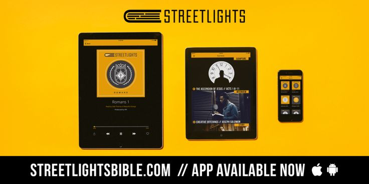 Streetlights Audio Bible - Streetlights is an Audio Bible which records word for word scripture over a hip hop soundtrack so that anybody, regardless of their education, literacy or biblical literacy can interact and internalize the Scriptures. -