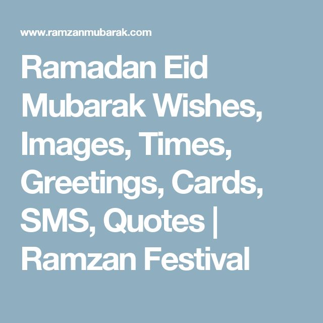 Ramadan Eid Mubarak Wishes, Images, Times, Greetings, Cards, SMS, Quotes | Ramzan Festival