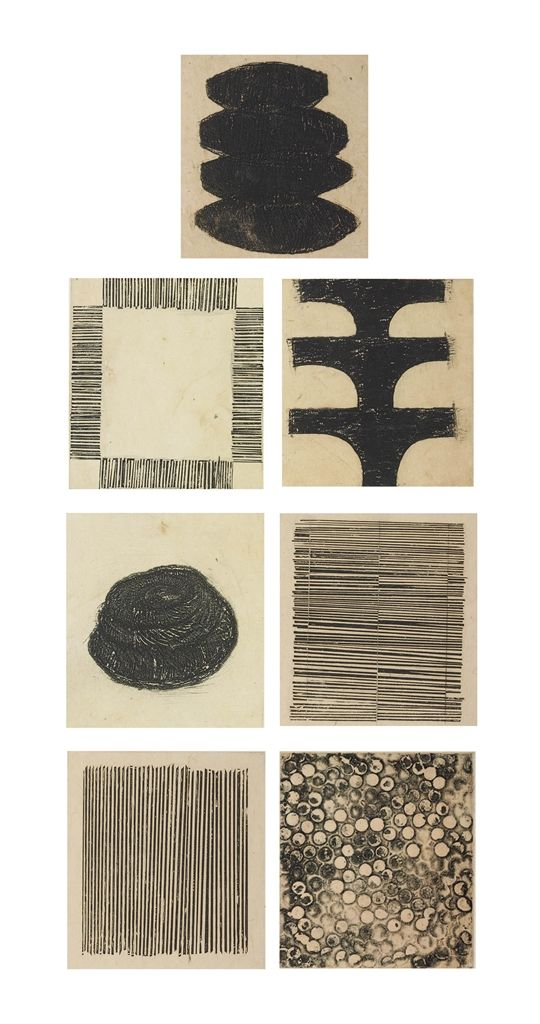 Zarina Hashmi | House with Four Walls | chine collé with handmade Nepalese…