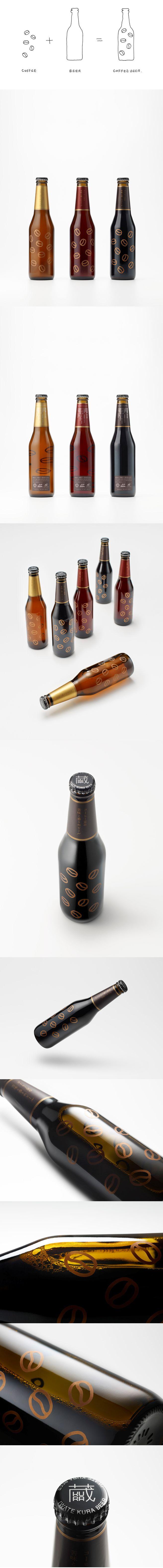 크리에이티브 에이전시 넨도 Nendo 가  세키노이치 Sekinoichi 의 새로운 커피 맥주 Coffee Beer 를 디자인했다. 일본 케센누마의 소규모 사업인 앵커 커피 Anchor Coffee 와 같은 이치노세키의 맥주 양조장 세키노이치 Sekinoichi 의 콜라보레이션으로 이루어지는 이번 커피 맥주는 시사하는 바가 크다. 케센누마와 이치노세키는 모두 2011년의 쓰나미 사태와 지진으로 거의 파괴 되었기 때문. 이번 맥주 프로젝트는 재해로 인한 지역의 피해를 보상하는 지역 비즈니스의 펀드 레이징 자선프로젝트다.  예산을 줄이기 위해 넨도는 헌병을 일일이 손으로 커피 원두 모양의 작은 라벨들로 커버해 디자인했다고 밝혔다. 병은 브랜드 아이덴티티와 유니크함을 위해 심플하게 디자인되었다. 가장 큰 주요포인트는 대형 맥주 주조사들이 생산할 수 없는 제품을 디자인하고자 했다는 것. 디자인을 맡은 넨도의 관계자는 패키징에 커피와 맥주 장인들의 생각과 느낌을 한병 한병 담았다고.