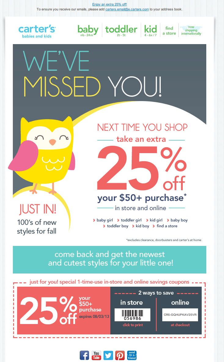"Love this ""re-engagement"" email from Carter's. The Subject Line read: OPEN ME- don't miss out!"