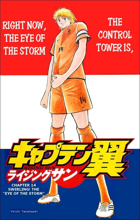 "Captain Tsubasa - Rising Sun 14: Swirling! The ""Eye of The Storm"" at MangaFox.me - cruyford"