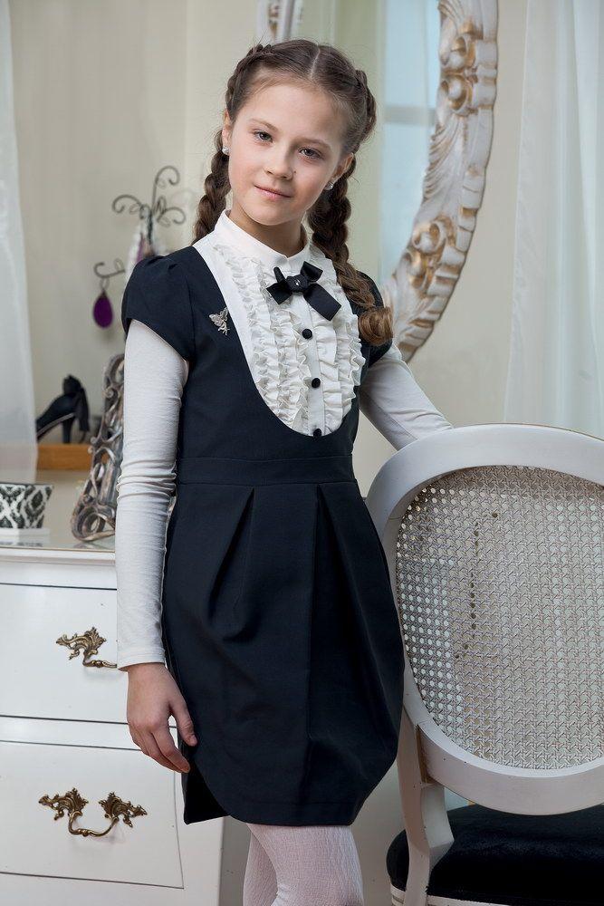 School | Модный дом Papilio | Свадебные платья и аксессуары. Вечерние платья.