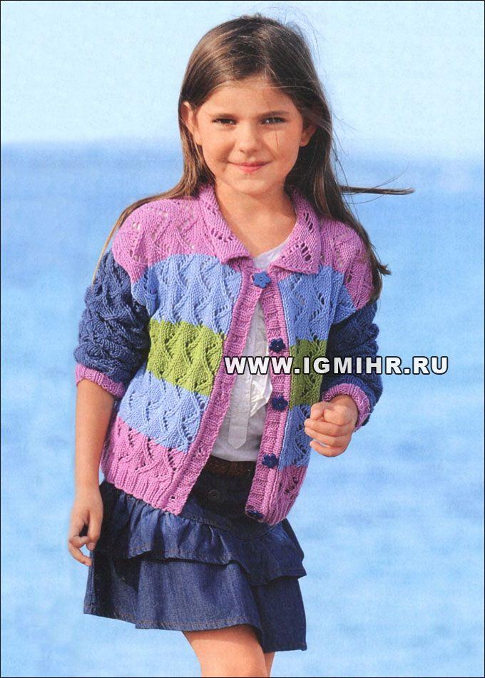 Жакет в полоску с ажурным узором, для девочки 5-11 лет. Спицы