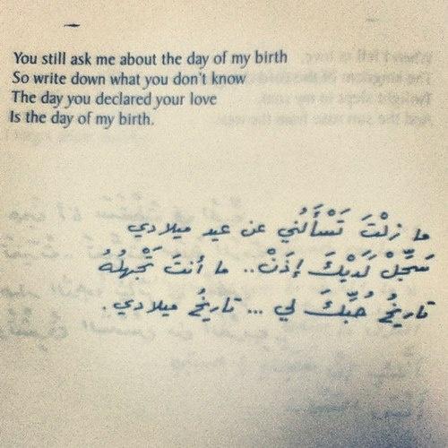 arabic quotes arabic quotes pinterest beautiful