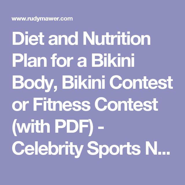 Diet and Nutrition Plan for a Bikini Body, Bikini Contest or Fitness Contest (with PDF) - Celebrity Sports Nutritionist - Online Physique Coach / Contest Prep - Online Personal Training - Rudy Mawer | Scientific Physique Coaching, Sports Nutrition, Elite Online Personal Trainer