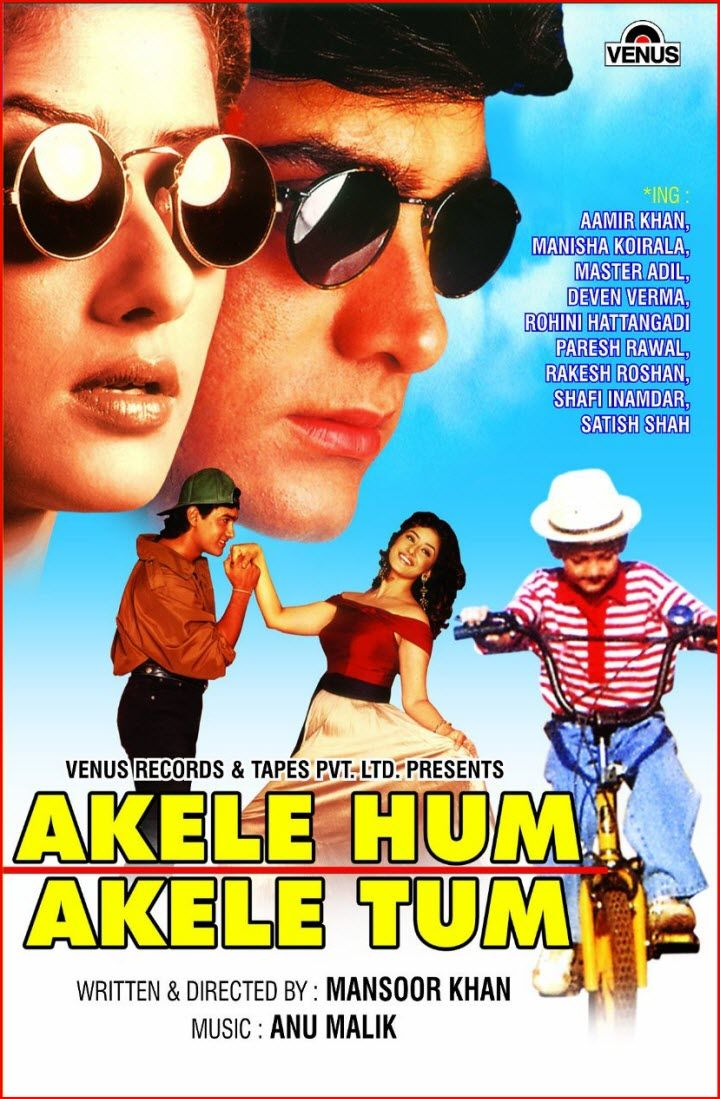 Directed by Mansoor Khan Produced by Ratan Jain Written by Mansoor Khan Nasir Hussain (dialogue) Starring Aamir Khan Manisha Koirala Master Adil Music by Anu Malik Release dates 1 December 1995 Budget ₹45 million Box office ₹123.7 million Bollywood Viral Feedback: Good  For more details on this you can visit us at http://www.bollywoodviral.in/videos