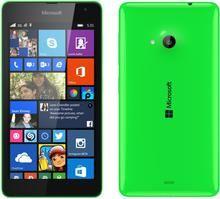 Telefon na dwie karty sim Microsoft Lumia 535 DS