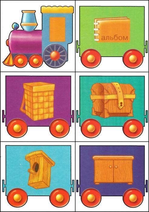 * Kleuren-vormen trein! 9-12