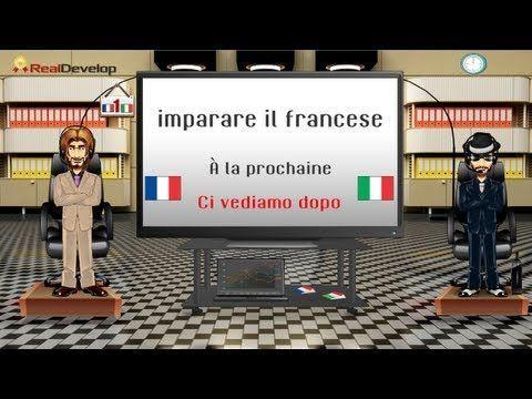 imparare il francese 1 come imparare il francese - YouTube