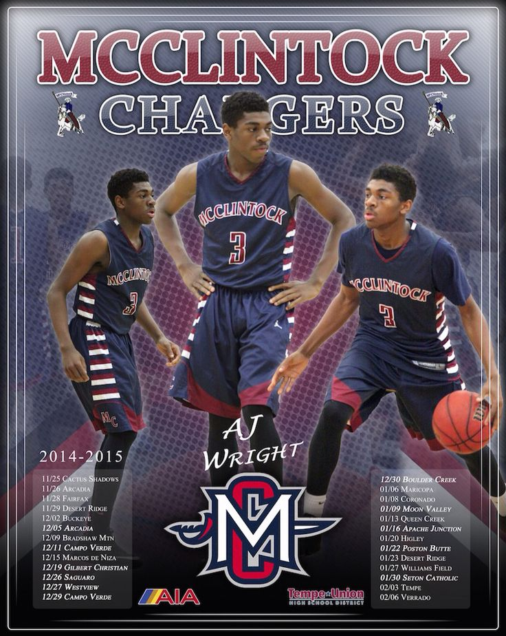 McClintock High School Basketball