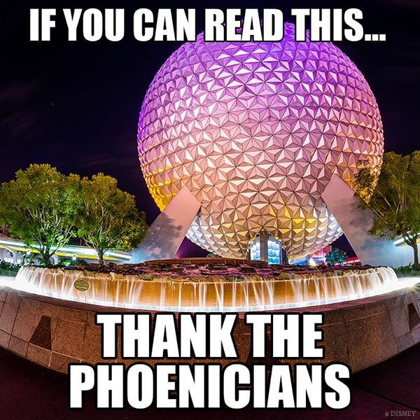 Spaceship Earth at Walt Disney World