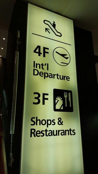 japan KIX airport