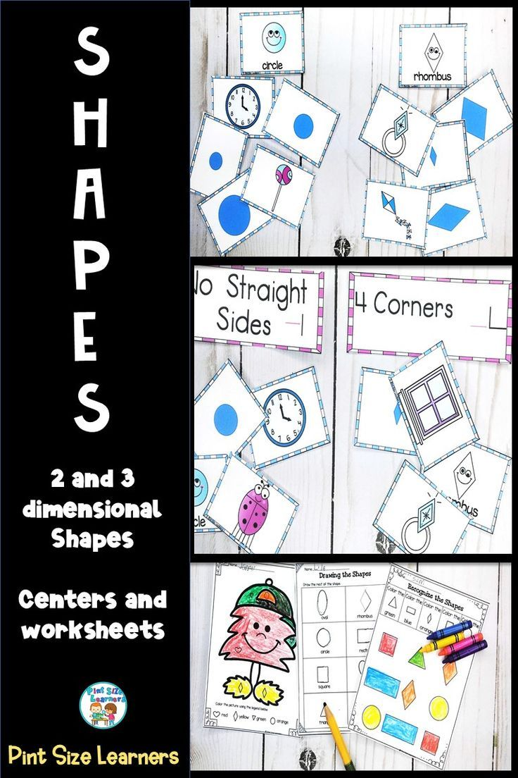 2d And 3d Shape Activities Worksheets 2d And 3d Shape Centers For Pk K 1 Shapes Worksheets Dimensional Shapes Shapes Centers [ 1104 x 736 Pixel ]