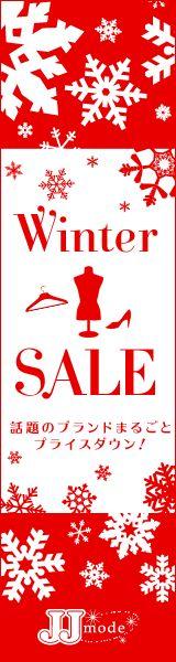 JJ mode Winter Sale