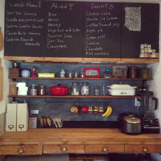 kyosuenagaさんの、IKEA照明,バイタミックス,セリアリメイク,黒板っぽい壁紙,DIY,セルフリフォーム,キッチン,のお部屋写真