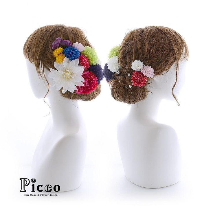 Gallery 340 . Order Made Works Original Hair Accessory for SEIJIN-SHIKI . ⭐️成人式髪飾り⭐️ . 透明感のあるホワイトダリアをメインに、彩り鮮やかなローズとマムを個性的な配色で飾り付けました✨ 極彩色を思わせる、エキゾチックなニュアンスながらも、しっかりと和に合う雰囲気を演出しました . . . #Picco #オーダーメイド #髪飾り . #エキゾチック #極彩色 #和 #個性的 #成人式ヘア . デザイナー @mkmk1109 . . . . . #成人式 #成人式髪型 #振袖 #前撮り #卒業式 #ヘアスタイル #袴ヘア #結婚式ヘア #和装ヘア #キモノ #プレ花嫁 #花嫁 #挙式 #披露宴 #ドレス #exotic #marry #cooljapan #hairdo #kimono #vivid