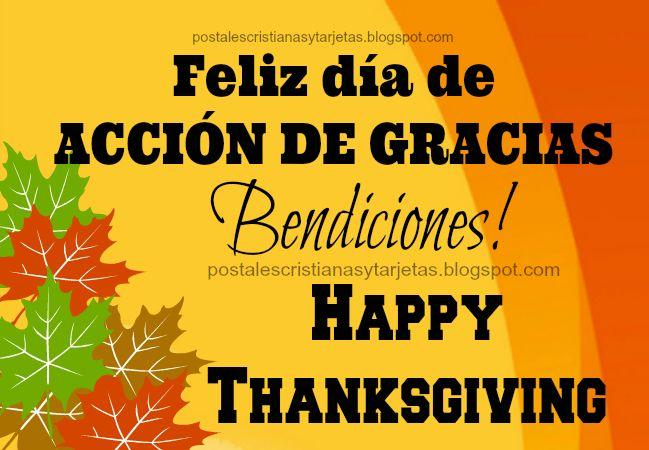 tarjetas del dia de accion de gracias | Thanksgiving Day. Imágenes bonitas del día de acción de gracias ...