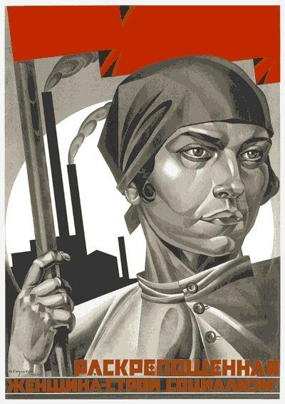 Раскрепощенная женщина — строй социализм! Автор: А. И. Страхов-Браславский Год: 1926