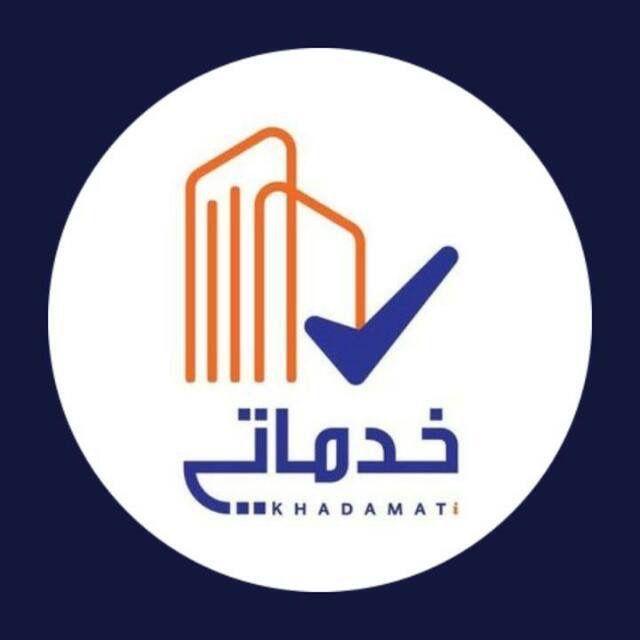 شركة خدماتي لتأجير العمالة المنزلية بالرياض Allianz Logo Logos Allianz