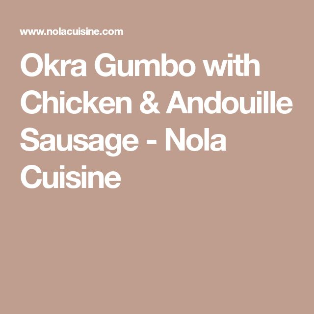 Okra Gumbo with Chicken & Andouille Sausage  - Nola Cuisine