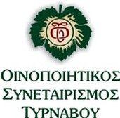Ο ΑΓΡΟΤΙΚΟΣ ΟΙΝΟΠΟΙΗΤΙΚΟΣ ΣΥΝ/ΣΜΟΣ ΤΥΡΝΑΒΟΥ ιδρύθηκε το 1961 από αγρότες αμπελοκαλλιεργητές της περιοχής Τυρνάβου με σκοπό τη διασφάλιση και αξιοποίηση της παραγωγής τους. Η ανοδική πορεία που ακολούθησε από τότε σε όλους τους τομείς δραστηριότητάς του, τον αναδεικνύει σε έναν από τους καλύτερους Συνεταιρισμούς της χώρας. Η δυναμική αμπελοκαλλιέργεια της περιοχής Τυρνάβου βρήκε την έκφραση και τη στήριξή της μέσα από τα προϊόντα του Οινοποιητικού Συνεταιρισμού. | WPlanet.GR