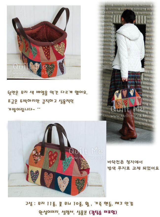 http://www.quiltme.co.kr/shop/shopdetail.html?branduid=71585
