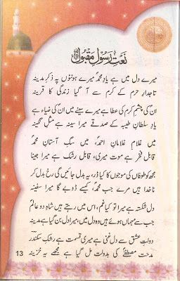 Zahid Manzoor (zahid1612) on Pinterest