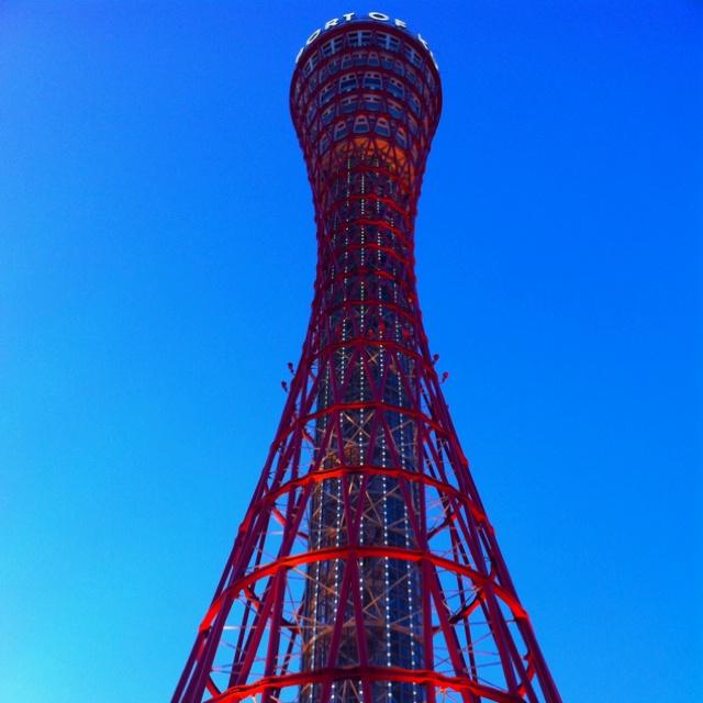 Kobi tower, Japan