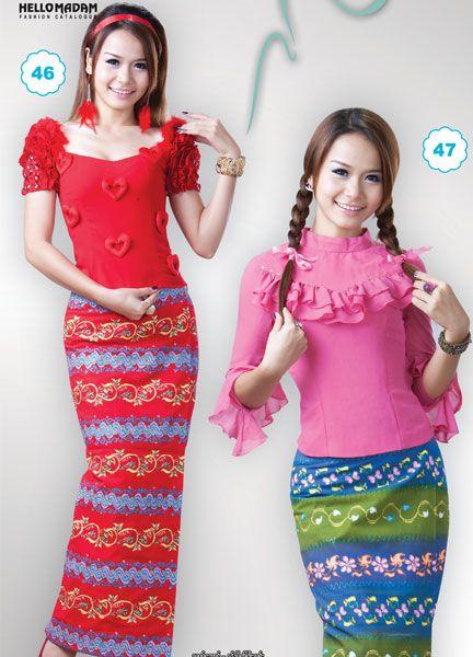 Myanmar fancy dress | Hello Madam Catalogue | Myanmar Silk, Myanmar Silk Style, Myanmar Traditional, Myanmar Wedding Dress, Myanmar Fancy Dress , Myanmar Women Affair, Bataik, Gown & Skirt, Myanmar Cotton, Myanmar Zar, Singer Fashion, Skirt, Special color