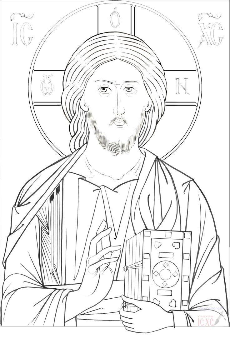 10-Salvatore-del-Chilandari-PUBBLICATA-SU-ICONECRISTIANE-Grafia-corso-Nembro-mm236x350.jpg (2849×4189)