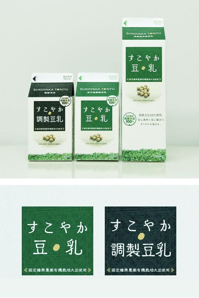 Healthy soy milk.