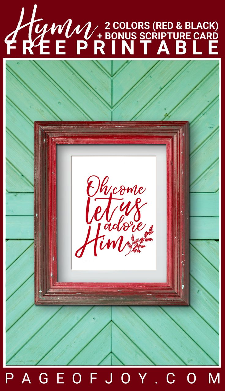 Free printable Oh come let us adore Him 8 x 10 ( can also be printed in 5x7 or 4x6 ) hymn is perfect for decorating and gifting this Christmas! Celebrate the reason for the season by centering your heart on the true meaning of Christmas! The birth of Jesus! Merry Christmas! BONUS: You'll also receive a free printable Bible verse cards and Joy to the World gift tags. #christmas #christmasprintables