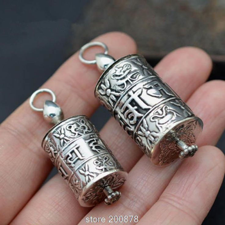 Tibetan prayer wheel bead