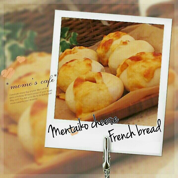 Mentaiko cheese French bread