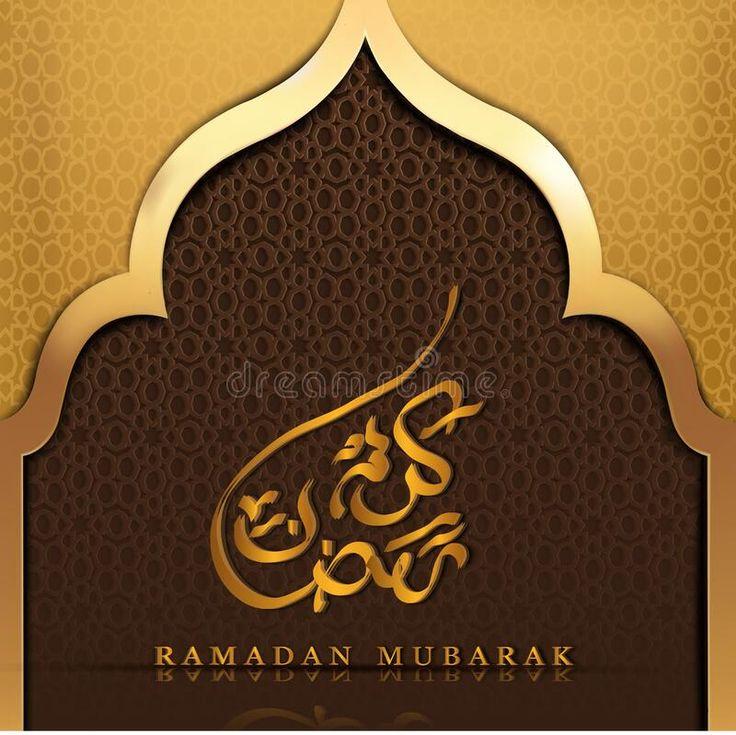 Ramadan Mubarak Calligraphy With Lanterns Moon Gold Sponsored Ad Calligraphy Mubarak Lantern Illustration Greeting Card Illustration Card Illustration