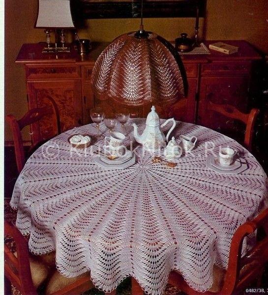 Круглая скатерть | Вязание спицами | Вязание спицами и крючком. Схемы вязания.