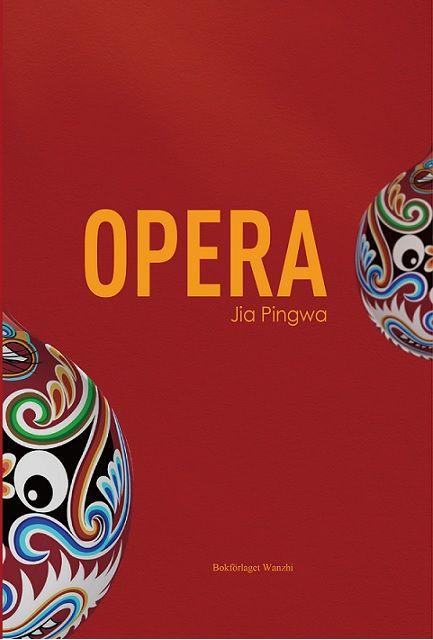 Opera av Jia Pingwa