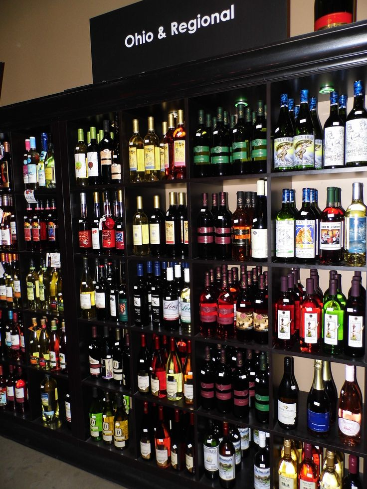 pics of elegant wine sections of liquor stores | ... Premier Liquor, Wine, and Craft Beer Store | Liquor and Wine Warehouse