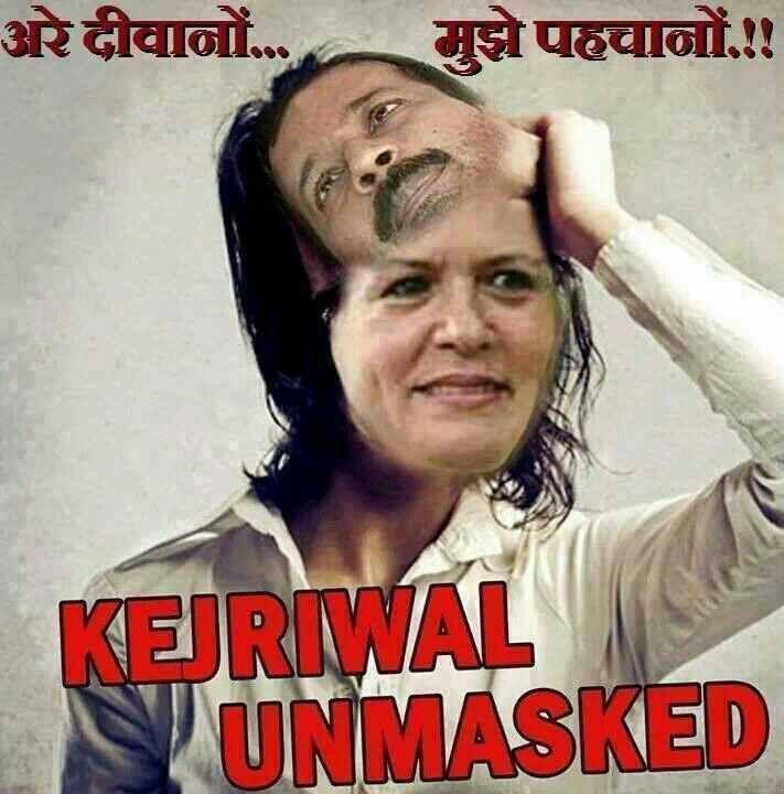 @dark_horse824 @anilkapur_ @anilkohli54 @sanat397 Arre Diwano Mujhe Pechano #sonia #AAPtards #AAP #SoniaGandhi :)))