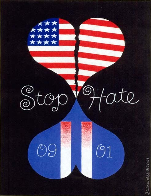 Alex Steinweiss print design to commemorate 9/11