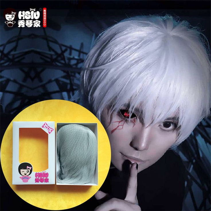 HSIU High Quality Tokyo Ghoul Cosplay Wig Ken Kaneki Costume Play Wigs Halloween party Anime Game Hair 30cm Silver wig #Affiliate