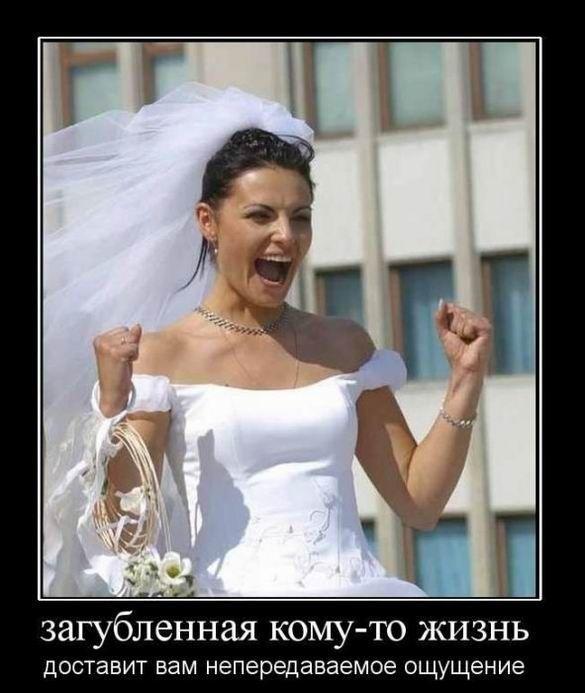 Выходи за меня замуж демотиваторы