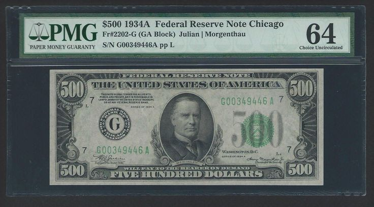 nice 1934A $500 Five Hundred Dollar Bill Currency Cash Note Money PMG CHOICE CU 64   Check more at http://harmonisproduction.com/1934a-500-five-hundred-dollar-bill-currency-cash-note-money-pmg-choice-cu-64/